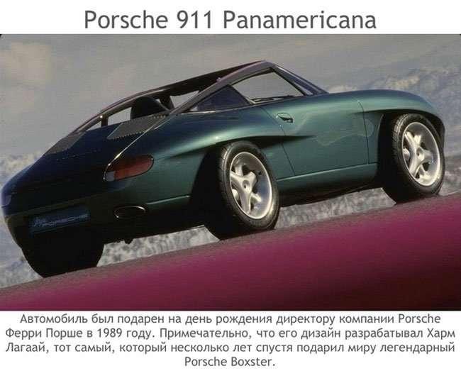 Автомобили, изготовленные в одном экземпляре (15 фото)