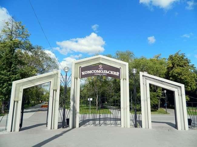 Парки отдыха и развлечений города Сочи