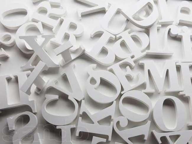 Уникальные объемные буквы на все случаи жизни (14 фото)