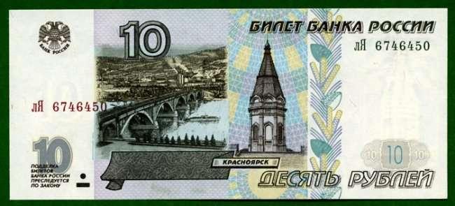 Интересные факты о Красноярске (10 фото)