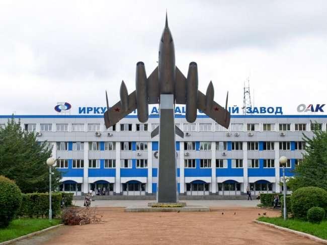 Интересные факты об Иркутске (8 фото)