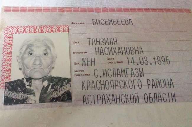 Самая старая женщина в мире (2 фото)