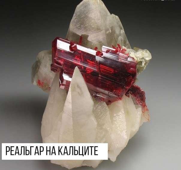 Невероятные минералы (9 фото)
