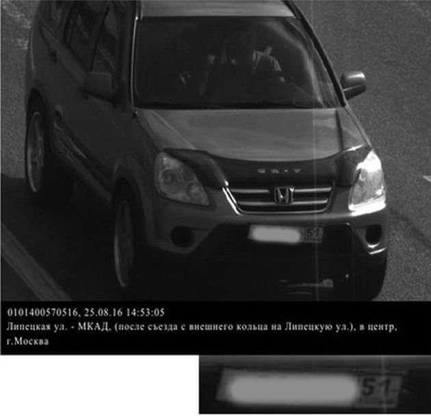 Водителю пришел штраф за пересечение сплошной тенью его авто (2 фото)