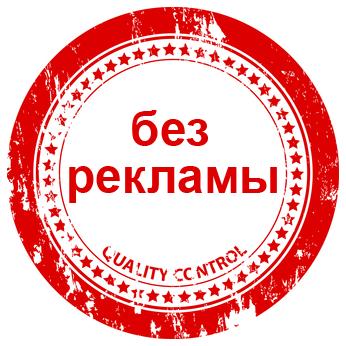 Интересные факты о Вконтакте (5 фото)