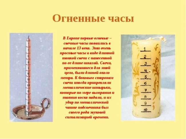 Интересные факты о часах (6 фото)