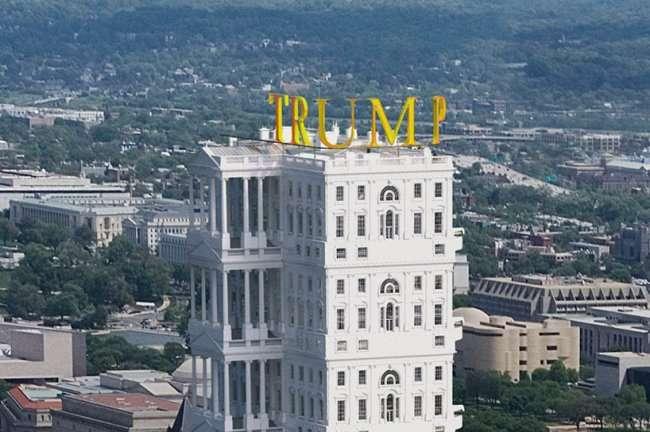 Каким видят Белый дом для Трампа (7 фото)