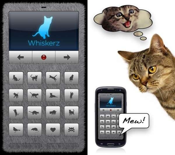 Необычные приложения для телефона (10 фото)
