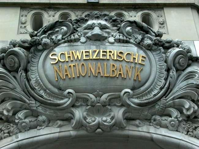 Интересные факты о банках мира (4 фото)