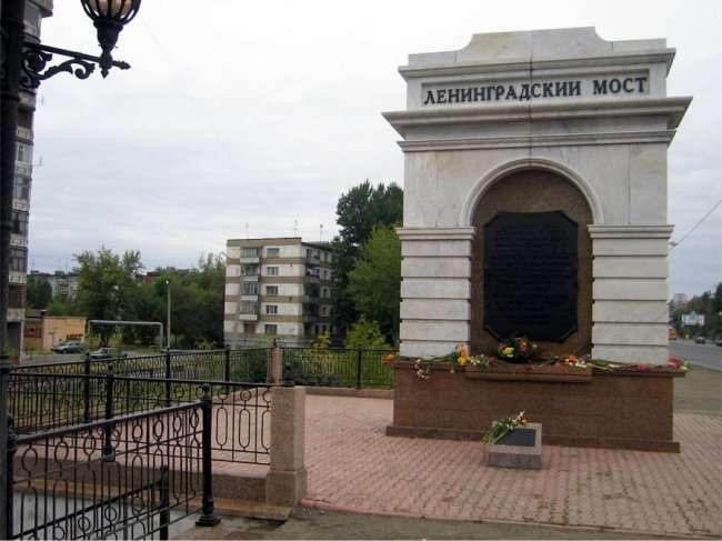 Интересные факты о Челябинске (9 фото)