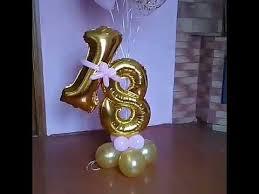 Фольговані цифри на день народження - YouTube