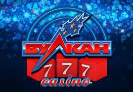 Официальное онлайн казино Вулкан 777 | Восточная литература