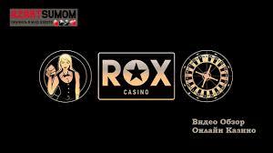 Рокс Казино   Видео обзор официального сайта Онлайн Казино ROX - YouTube