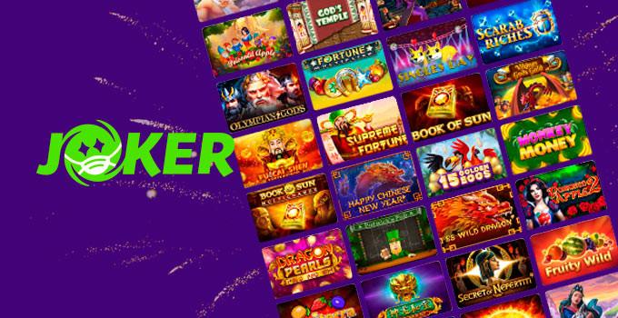 Слоти Джокер  казино